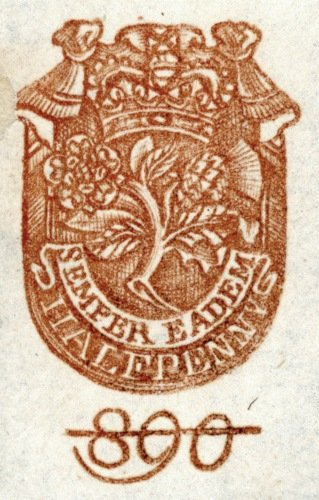 Type 2a Newspaper Tax stamp 1733/34