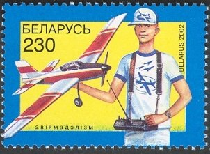 Belarus 2002 issue. Radio control Model aircraft