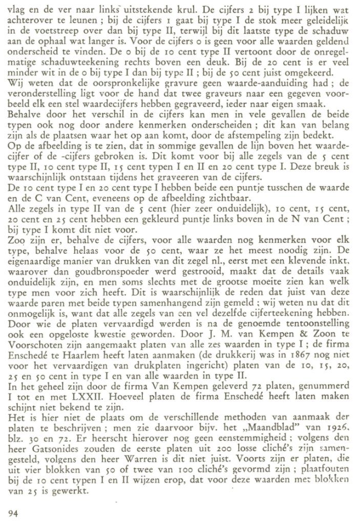 The Types of the 1867 Issue of The Netherlands