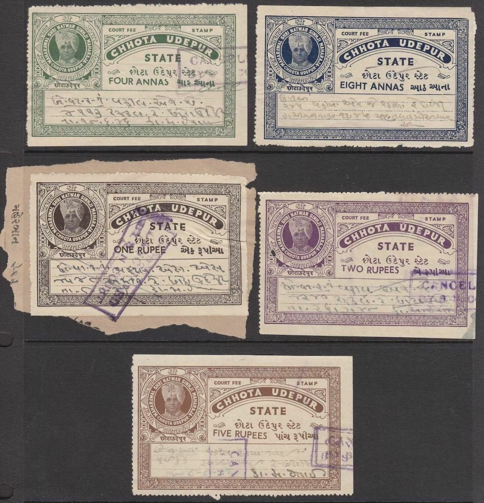 .<br />Chhota Udepur, court fee revenue stamps