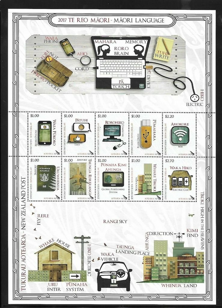 .<br />New Zealand, 2017, minisheet with 10 stamps showing modern technology<br /> with corresponding terms in Māori and English