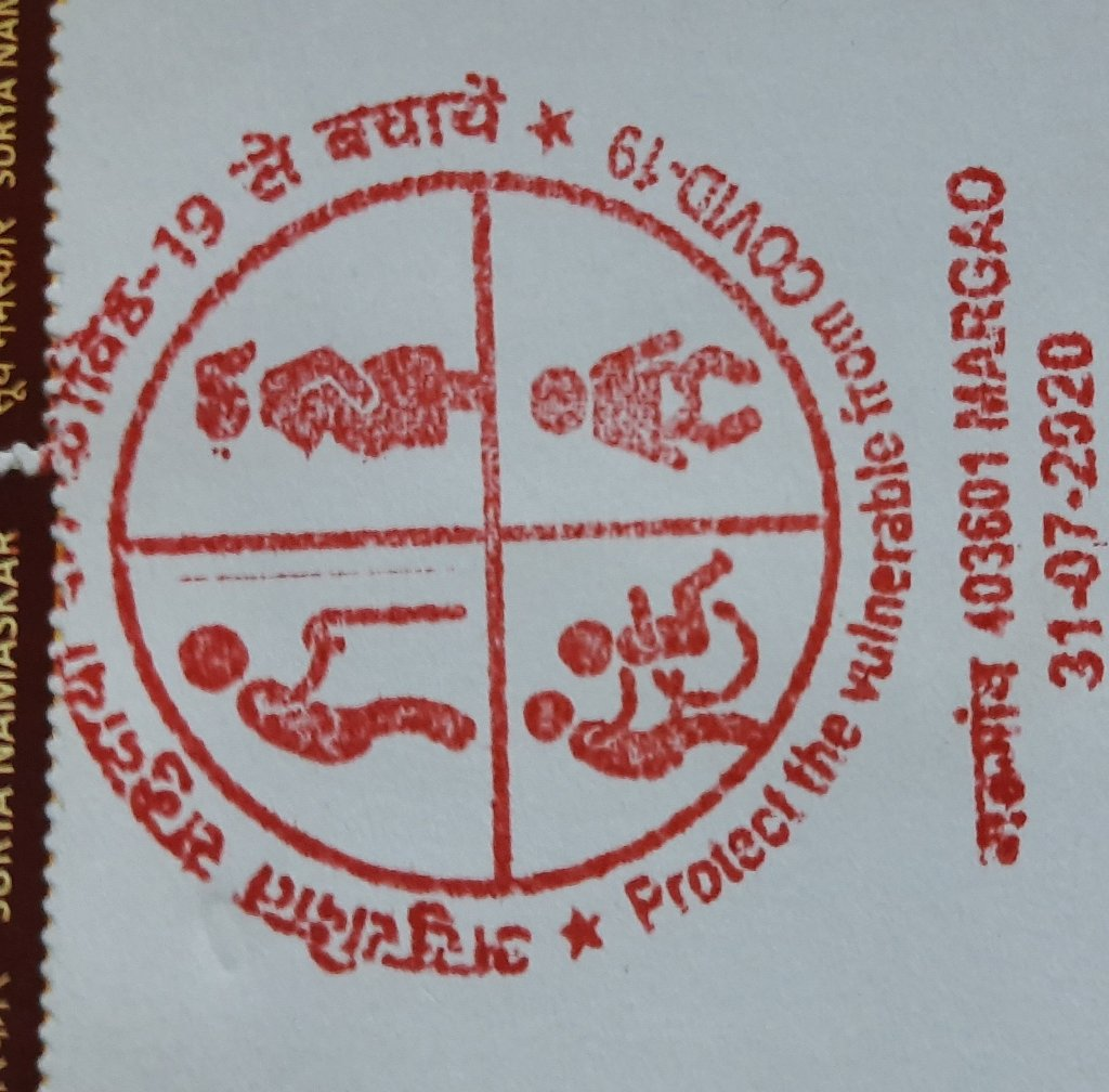 Covid Special Postmark - Margao