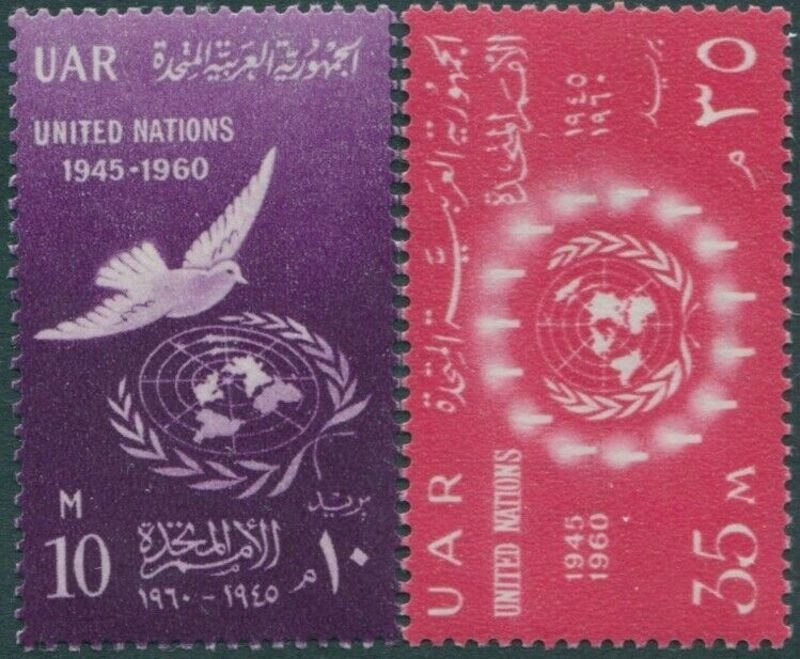 .UAR: United Nations commemoratives, 1945–1960<br />10m and 35m
