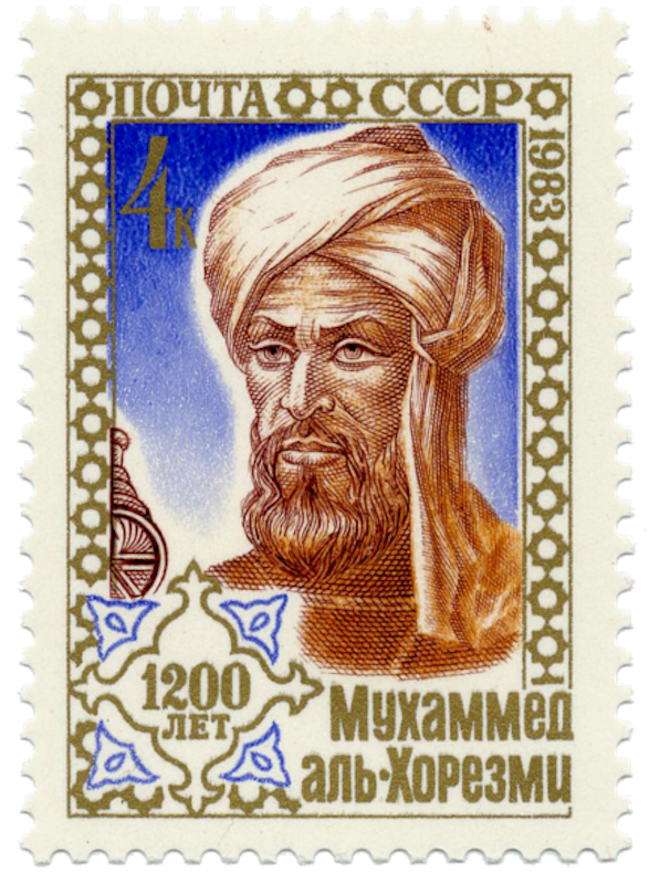Russia, 1980: Commemorative of 1200th anniversary of birth of Muhammed al-Khorezmi