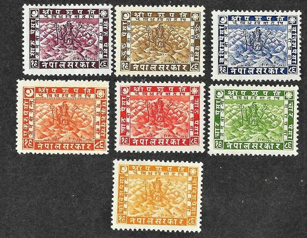 .<br />Nepal definitives (1929), Sc 30-36<br />Denominations in पैसा  [paisā] stated in left and right panels