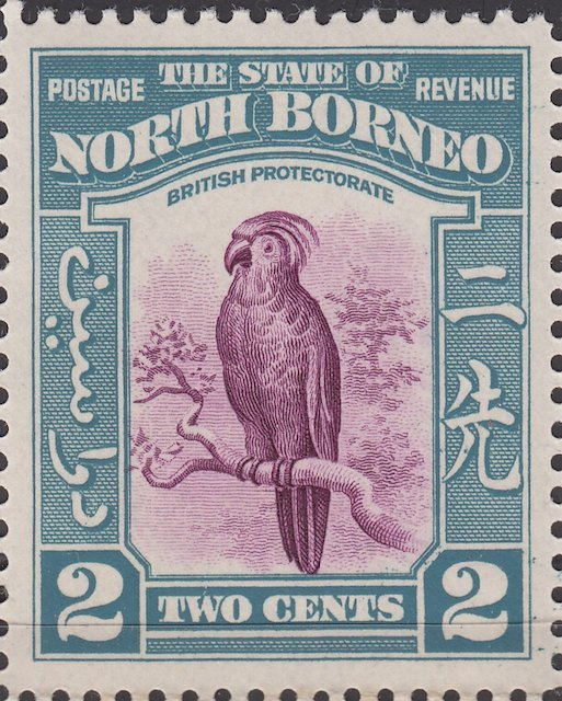 North Borneo 1939 2C.jpg