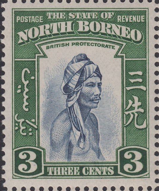 North Borneo 1939 3C (1).jpg