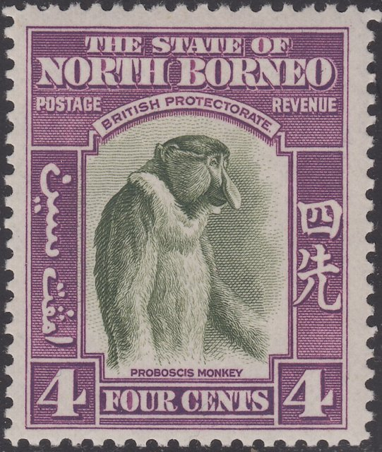 North Borneo 1939 4C.jpg