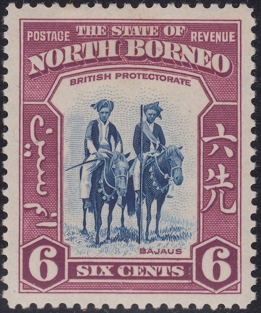 North Borneo 1939 6C.jpg