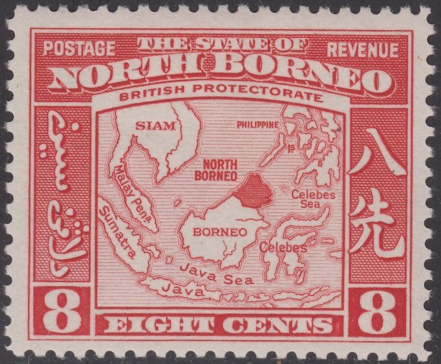 North Borneo 1939 8C.jpg