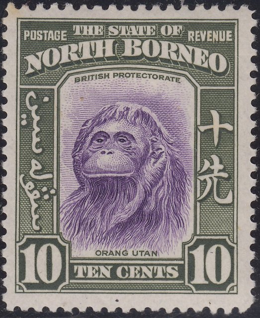 North Borneo 1939 10C.jpg