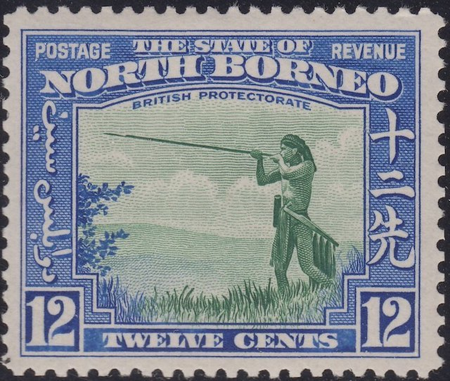 North Borneo 1939 12C.jpg
