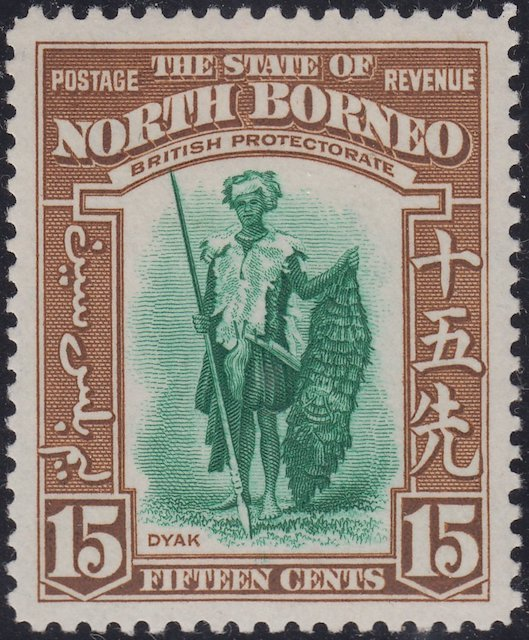 North Borneo 1939 15C.jpg