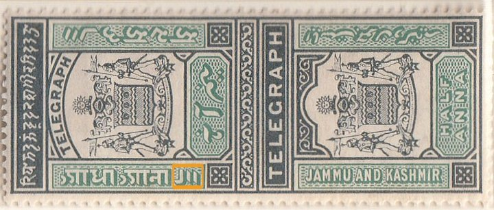 Jammu and Kashmir 1899 ½A Hiscocks 22/SG T22