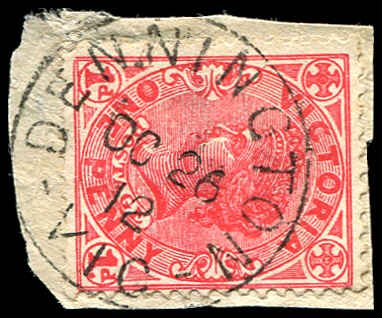 Dennington postmark on Victorian stamp. 1912.