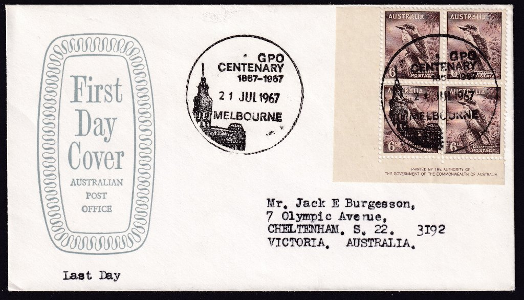 Centenary of the GPO Melbourne 3rd July to 22nd July 1967 pictorial cancel. 5551 cancels recorded