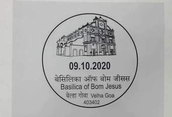 Permanent pictorial cancellation of Bom Jesus Basilica, Goa