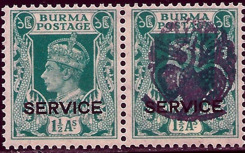 FORGERY Burma pr, 1 op omitted.jpg