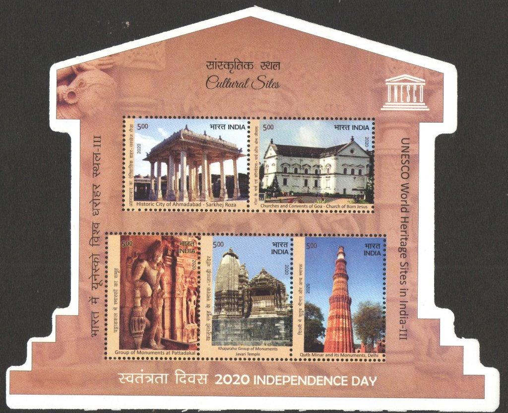 2020 India Miniature sheet to commemorate UNESCO cultural heritage sites