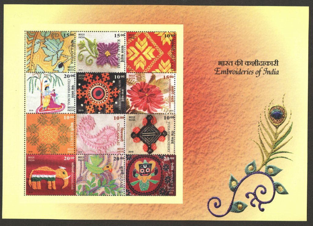 India 2019  Embroidery miniature sheet postage stamp set