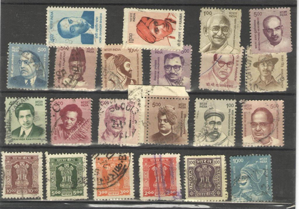 India used definitive & Service postage stamps set