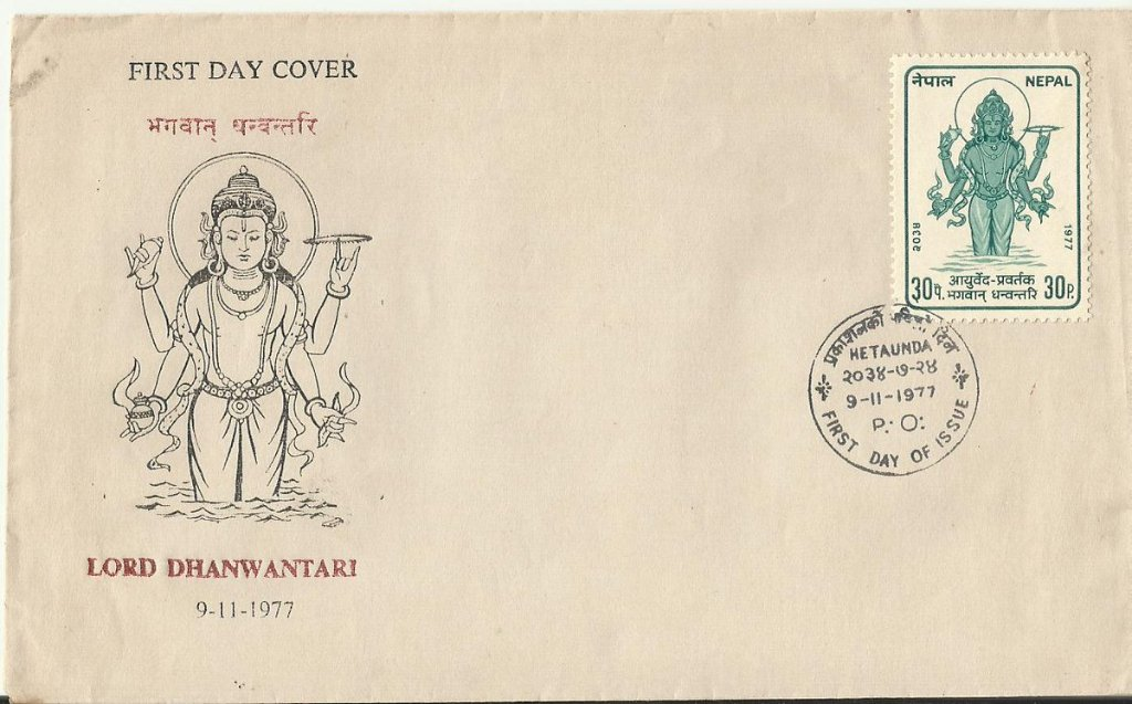 First Day Cover Nepal 1977 Lord Dhanwantari