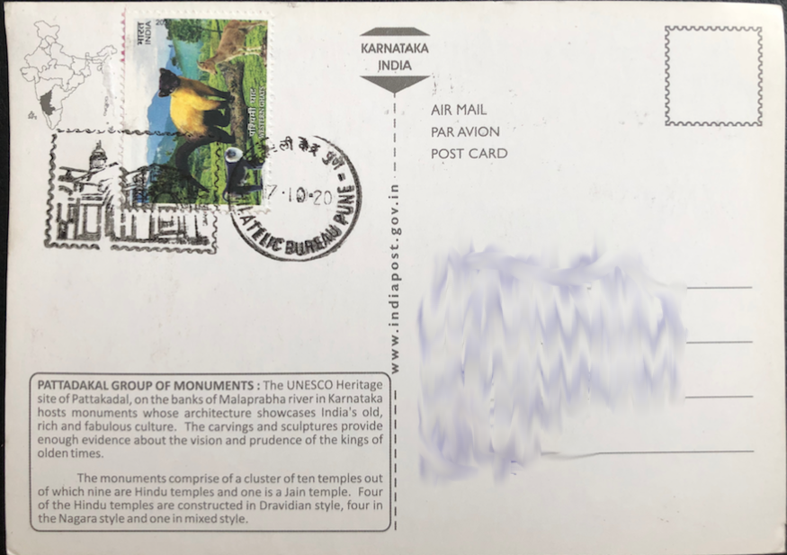 2020 - India - UNESCO World Heritage Sites in India II: 12 Rs Western Ghats single on postcard cancelled with General Post Office Building in Pune, India, Pictorial Cancellation