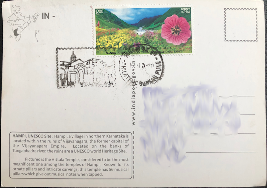 2020 - India - UNESCO World Heritage Sites in India II: 12 Rs Nanada Devi & Valley of Flowers National Parks single on postcard cancelled with General Post Office Building in Pune, India, Pictorial Cancellation
