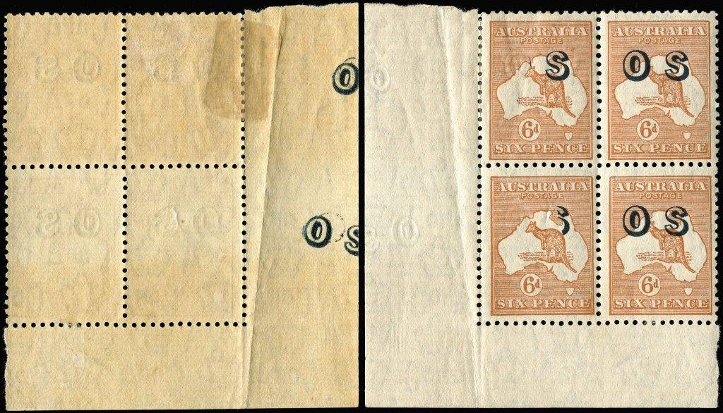 Lot 263 - 6d Chestnut Overprinted 'OS' corner block of 4 with O of overprint omitted