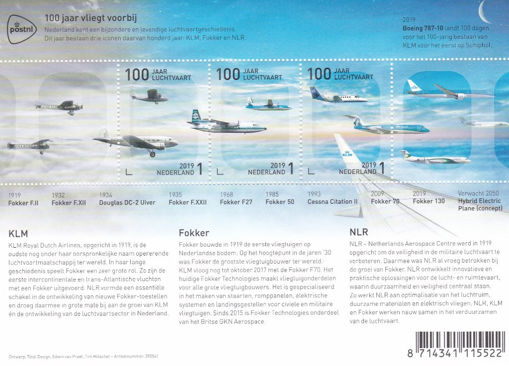 Stamp of The Netherlands 2019 Aircraft flown by KLM, (1919-2019) the national carrier.