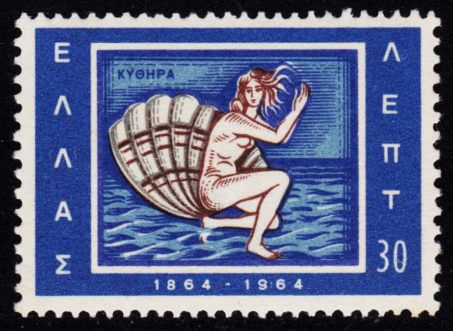 Greece 1964 Ionian Islands 2.jpg