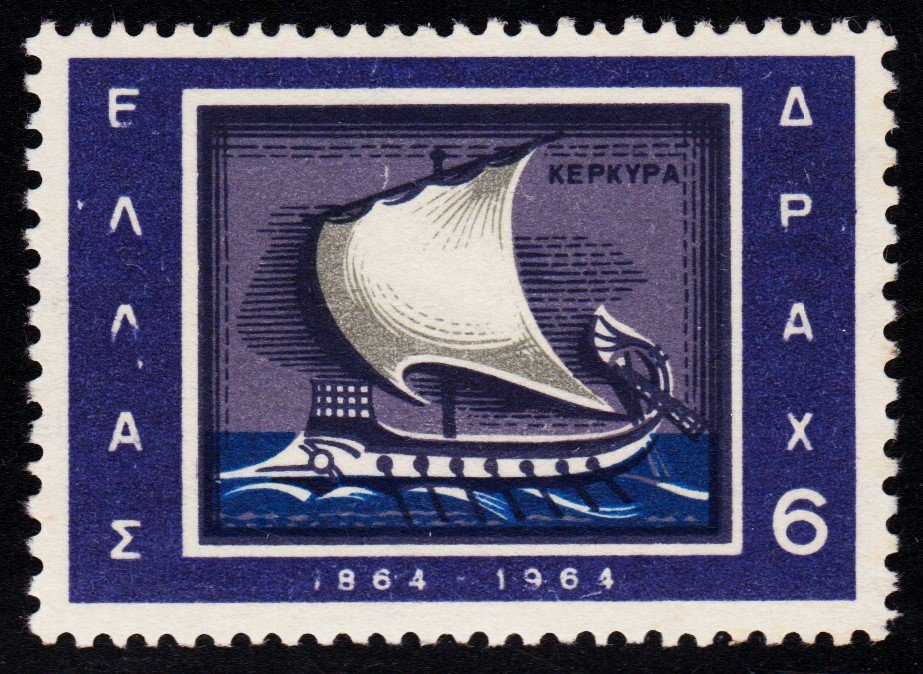 Greece 1964 Ionian Islands 7.jpg