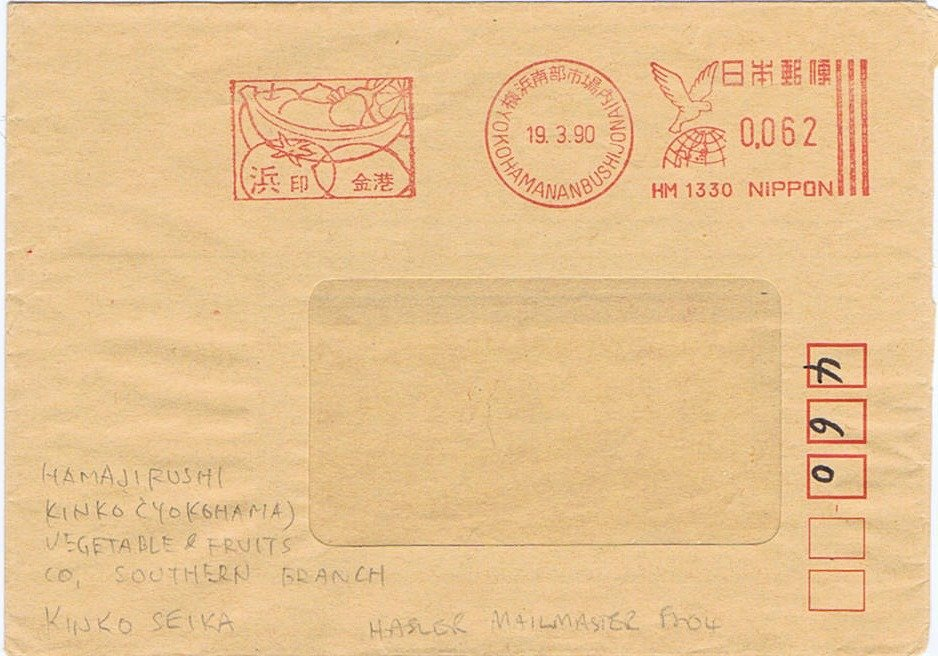 Japanese cover with meter stamp showing bananas and other fruit