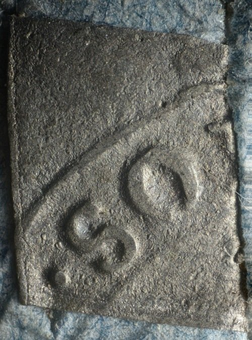 close up of 1710 escutcheon