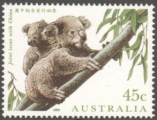 Australia SG 1549 45 Cent Multicolored China Joint Issue Koalas Perf 14 1 2 X Issued September 1995