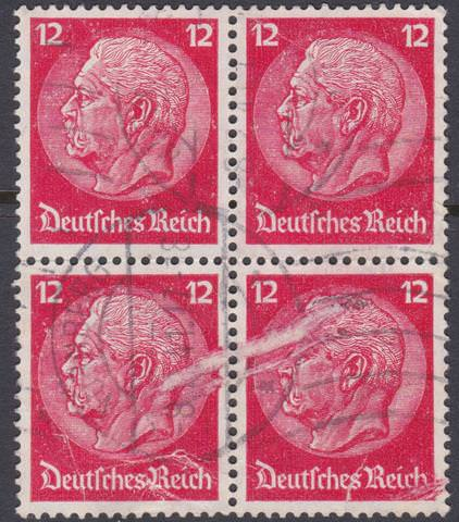 The Stamps Are In VG Condition Except Bottom Rh Stamp Has A Visible Tear Any Comments Appraisalsideas Would Be Much Appreciated