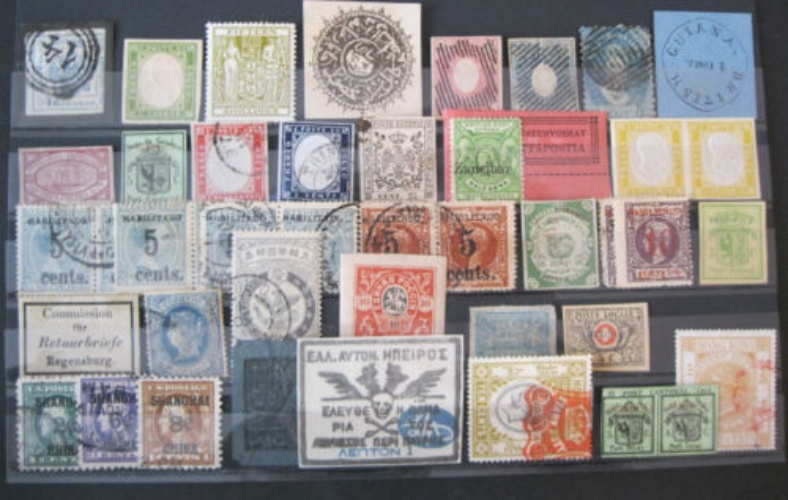 Ebay And Other On Line Dreamers A Photo Lot Compendium Page 67 Postage Stamp Chat Board Stamp Forum