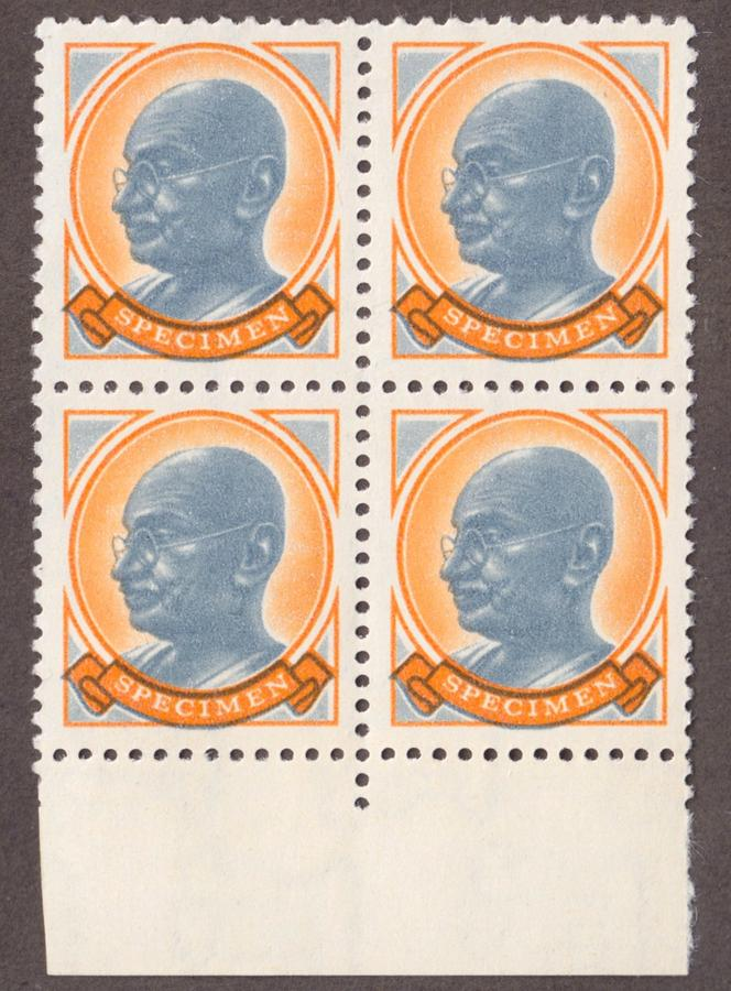 English Language Essay India  Definitives  Mahatma Gandhi Perforated Test Stamp Or Essay In  Deep Grey And Bright Orange And Inscribed Specimen At Base Of Each Stamp Essay Examples English also Argumentative Essay Thesis Statement Examples Postage Stamp Chat Board  Stamp Bulletin Board Forum  View Topic  High School Essays