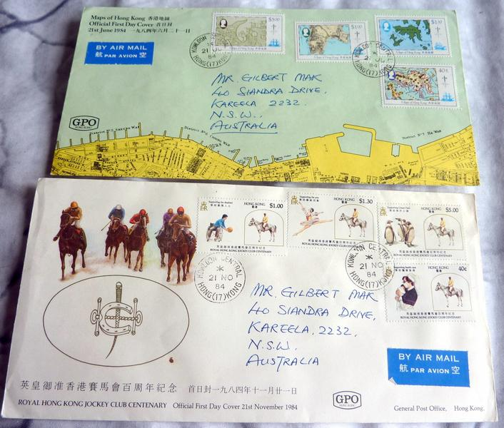 Hong Kong FDCs 1979 To 1986 X 10 Stamp Value 162 Alone A70